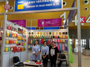 NO.120 Canton Fair