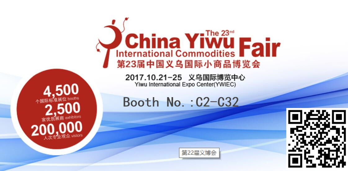 Welcome visit our 23th Yiwu international commodities fair booth