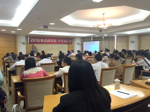 Made in China Learning Experience Meeting