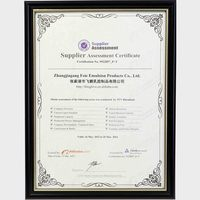 Supplier assessment certificate00