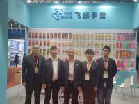 No.91 Shanghai Labor Protection Fair