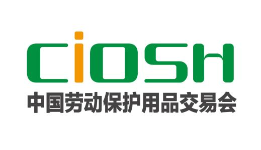 Welcome visit CIOSH 94th China International Occupational Safety & Health Goods Expo in Shanghai